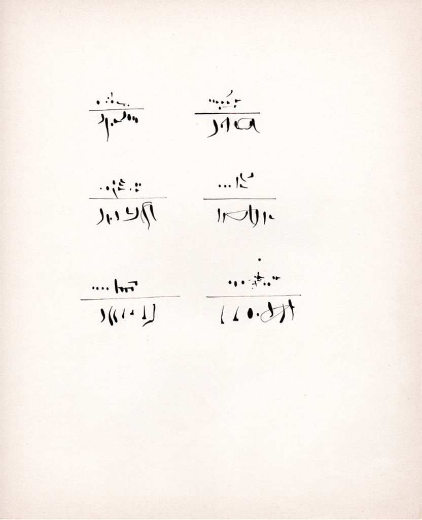 "Mirtha Dermisache, Untitled (Letter), 1970, ink on paper, 11 x 9""."