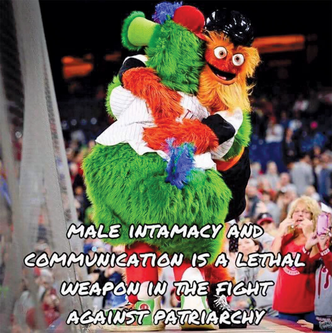 Gritty meme, 2018.