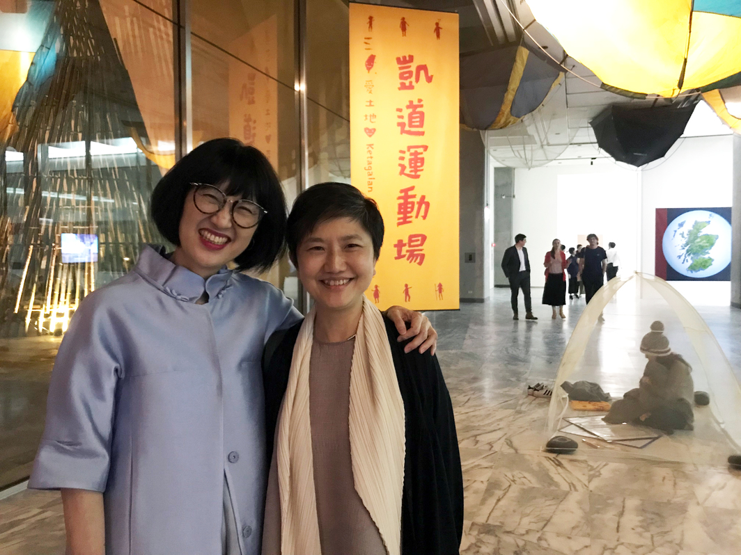Director of Taipei Fine Arts Museum Ping Lin and Director of Kaohsiung Museum of Fine Arts Yulin Lee.