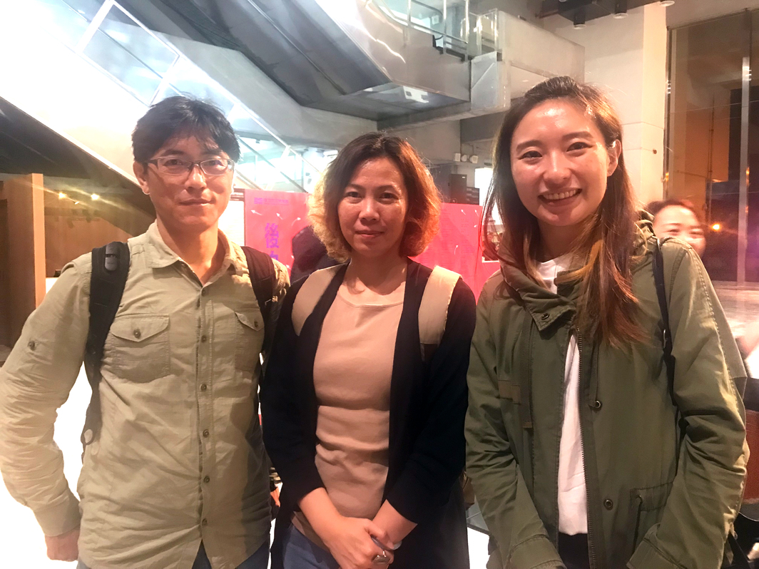 Jeph Lo and Amy Cheng from TheCube Project Space and Taipei Contemporary Art Center's Shih-yu Hsu.