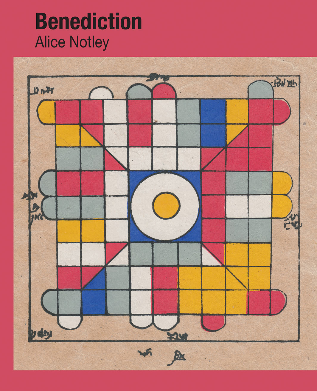 *Cover of Alice Notley's _Benediction_* (Letter Machine Editions, 2015).