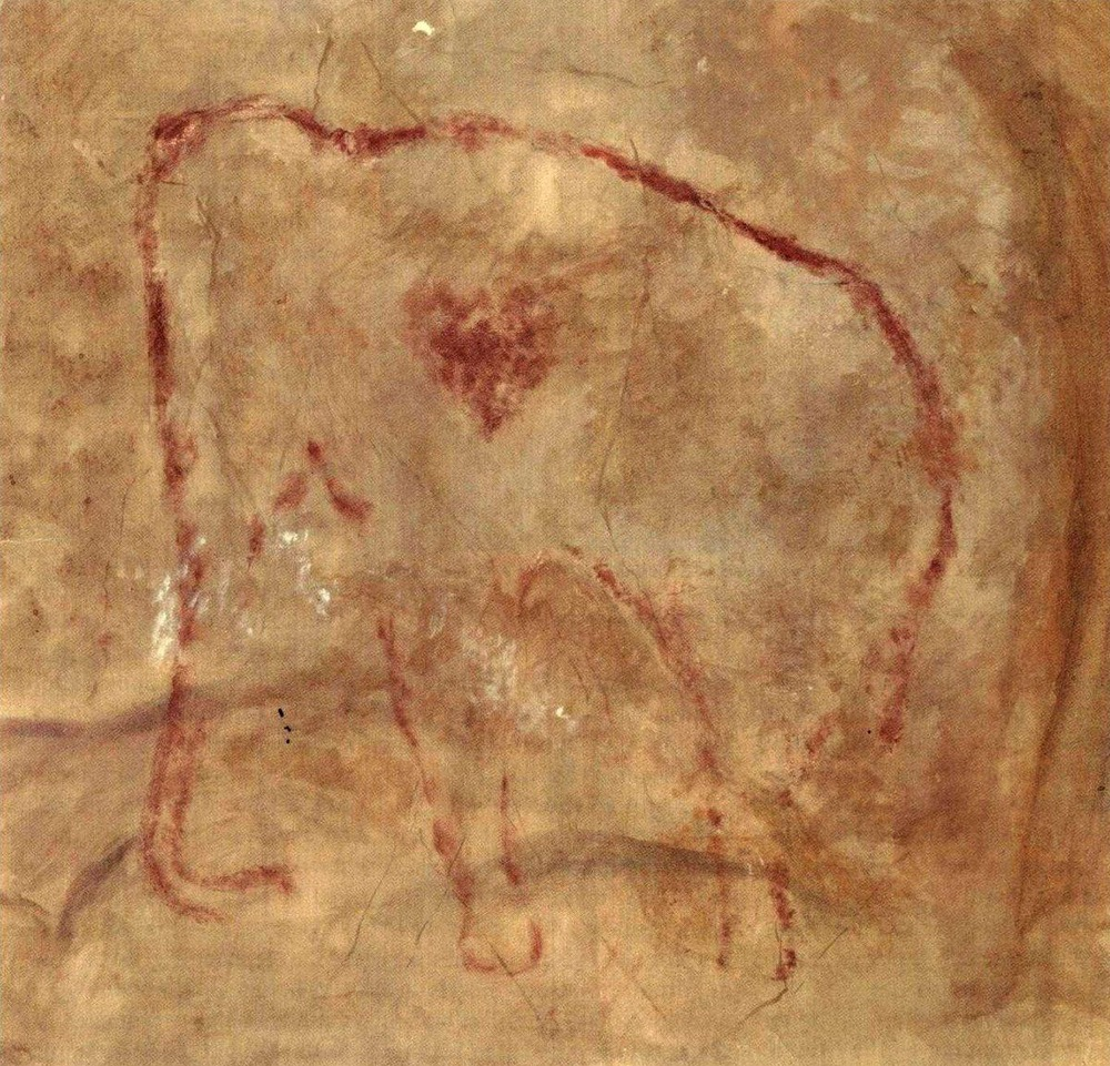 Paleolithic cave painting of a mammoth.