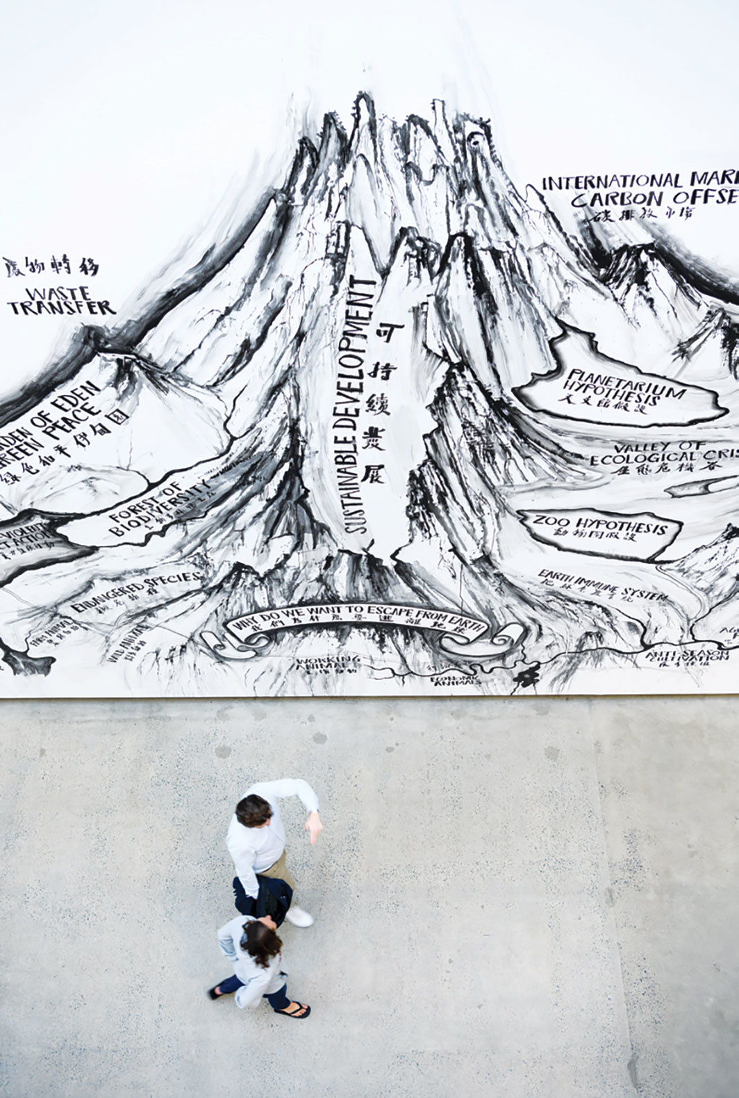 Qiu Zhijie, Map of Technological Ethics (detail), 2018, site-specific mural. Installation view. From the 9th Asia Pacific Triennial of Contemporary Art. Photo: Chloe Callistemon.