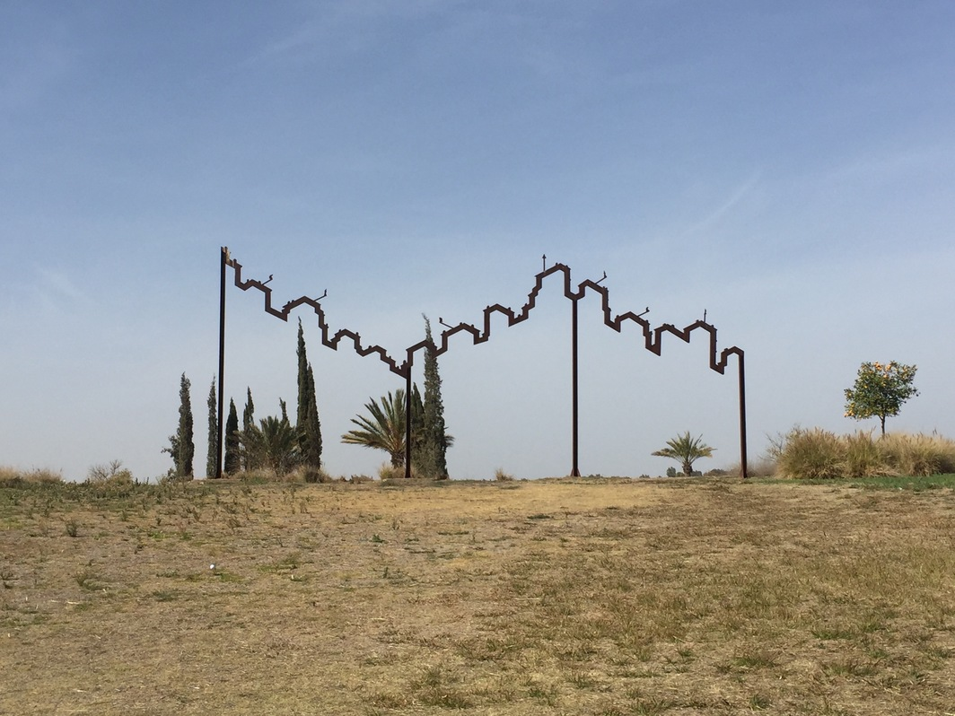 Yazid Oulab's Urban Mountain, 2012, at Al Maaden Sculpture Park.