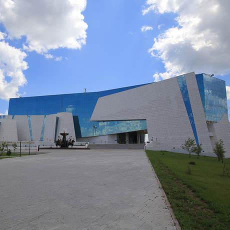 National Museum of Kazakhstan.