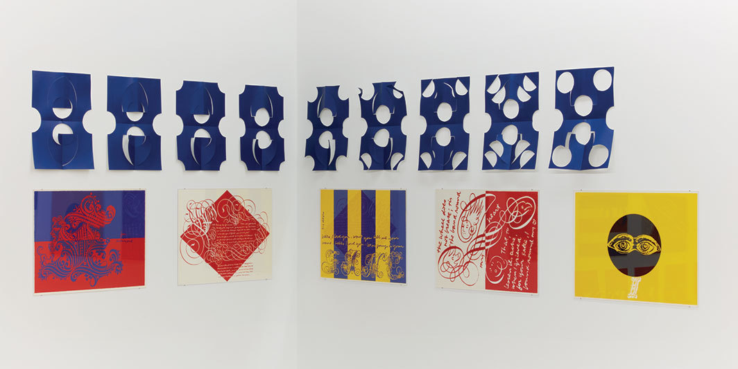 "View of ""Corita Kent and Matt Keegan,"" 2019. Top row: Matt Keegan, ""Cutouts (c is for Corita),"" 2019; Bottom row: Corita Kent, ""International Signal Code Alphabet,"" 1968."