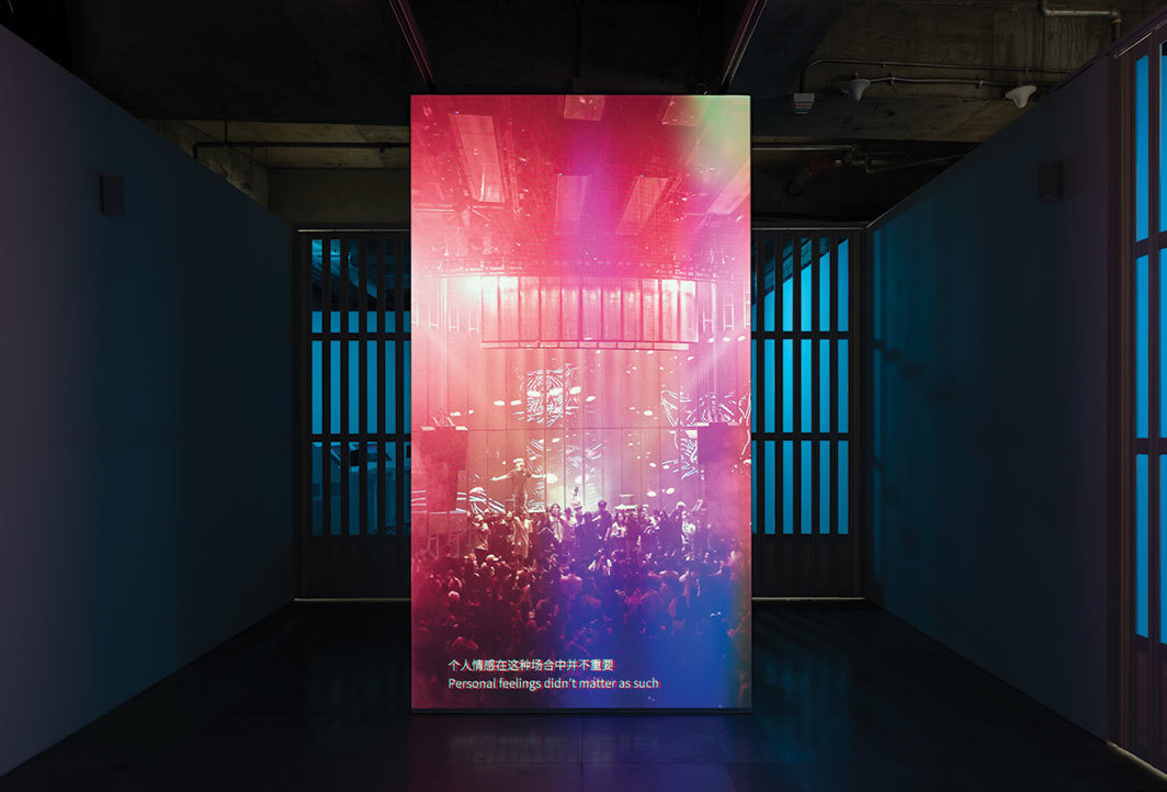 Tao Hui, Pulsating Atom, 2019, HD video, color, sound, 14 minutes 12 seconds. Installation view. Photo: Kwan Sheung Chi.