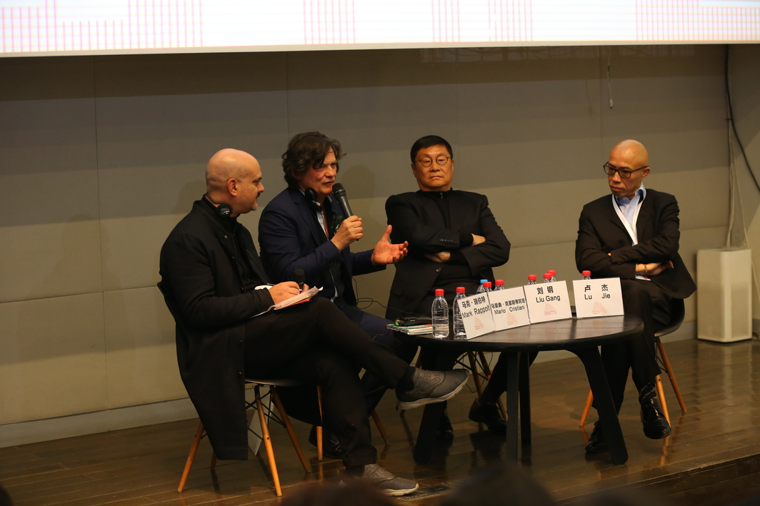 Editor-in-chief of Art Review/Art Review Asia Mark Rappolt, co-founder of Galleria Continua Mario Cristiani, collector Liu Gang, and founder of Long March Space Lu Jie.