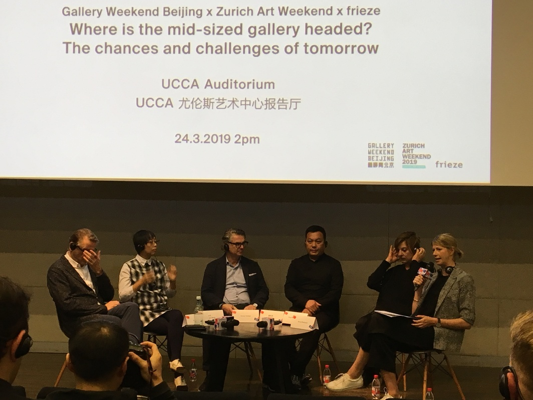 Panelists Waling Boers, cofounder of the Boers-Li Gallery; Victor Gisler of Mai 36 Galerie; Sun Ning of Platform China; Magician Space founder Qu Kejie; gallerist Eva Presenhuber; and Frieze magazine editor Amy Sherlock.