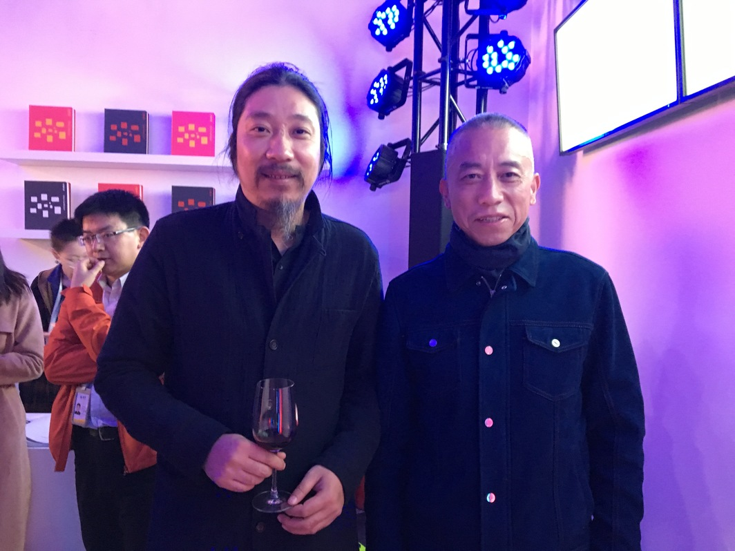 Art critic and independent curator, Bao Dong and artist Feng Yan.