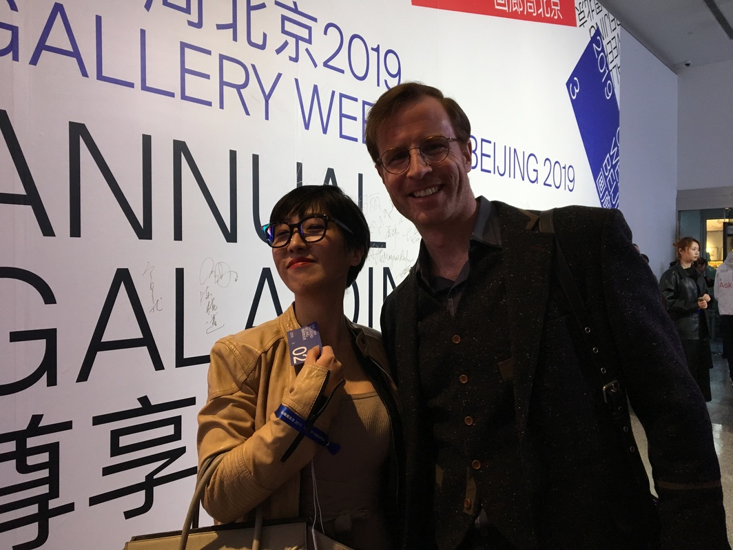 K11 Northern Kunsthalle, Fiona Ziying Qi, and artistic director Ian Russel.