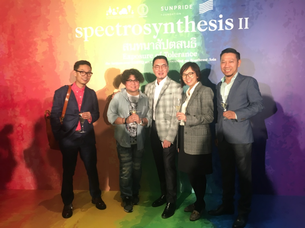 Sunpride Foundation celebration. From left to right: Issac Chong, Ellen Pau, Patrick Sun, Mandy Wong, and unidentified guest.
