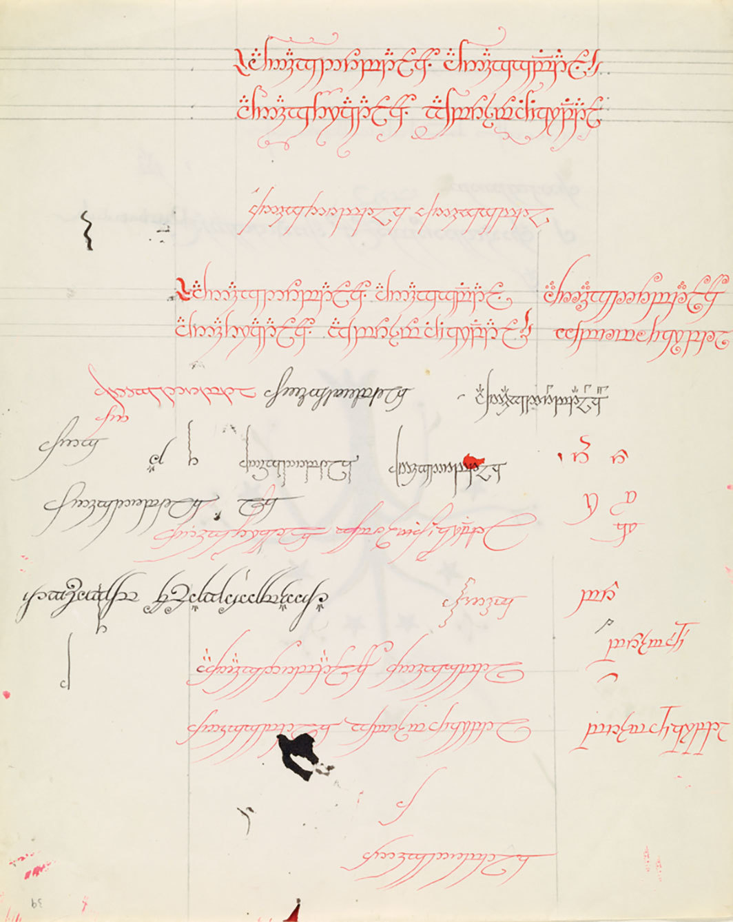 "John Ronald Reuel Tolkien, The Fire-Writing, 1953, ink and pencil on paper, 10 × 8""."