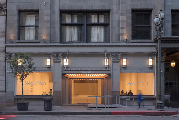 Artcenter College Of Design Opens Outpost In Former Home Of