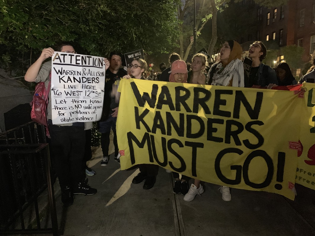 Activists outside of a townhouse owned by Warren B. Kanders. Photo: Lauren Cavalli.