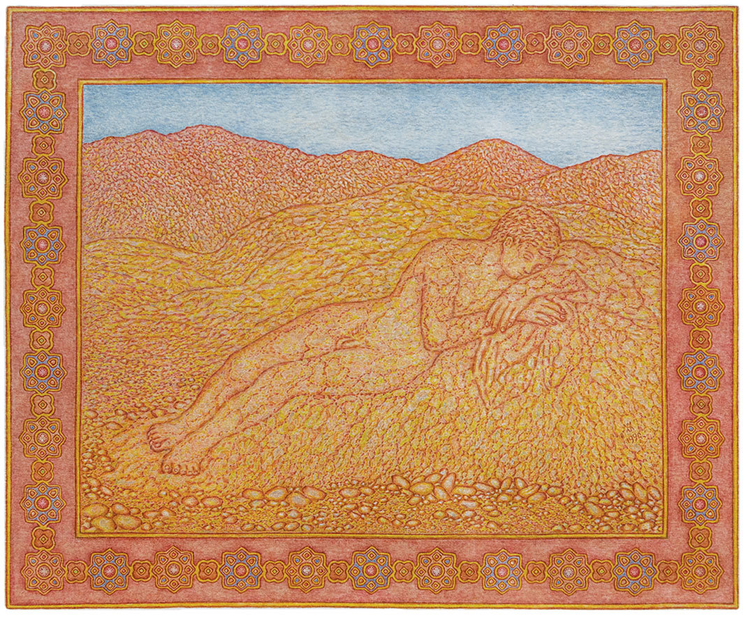 "Philip Van Aver, Desert Scene, 1994, gouache and ink on paper, 6 3⁄4 × 8 1⁄4""."
