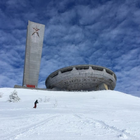 Side view of the Buzludzha Monument in Bulgaria. Photo: Dylan Thuras.