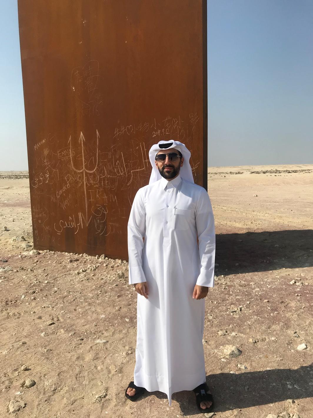 "Qatar Museums Public <a href='https://miifplus.com/tag/art/' target='_self' rel='nofollow' title='Art'>Art</a> Director Abdulrahman Al-Ishaq."" /><br /> Qatar Museums Public <a href='https://miifplus.com/tag/art/' target='_self' rel='nofollow' title='Art'>Art</a> Director Abdulrahman Al-Ishaq. </div> </div> <div class="