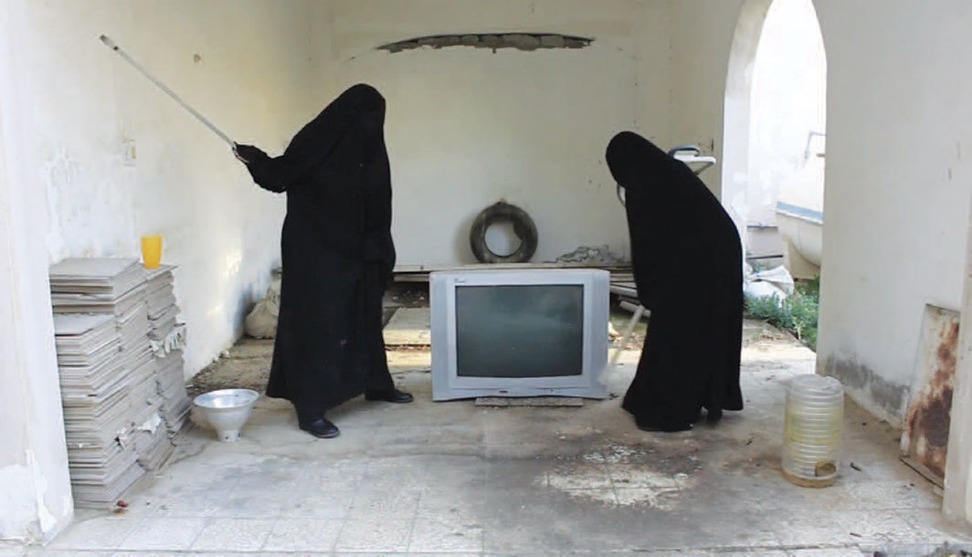 Sarah Abu Abdallah, The Salad Zone, 2013, video, color, sound, 21 minutes 27 seconds.