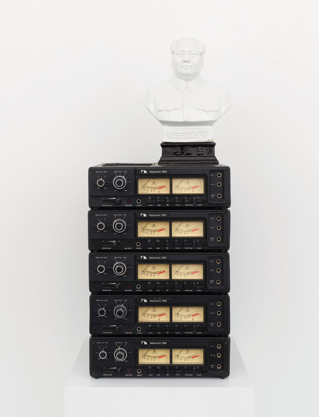 "Terry Adkins, Darkwater Record, 2003–2008, porcelain, five cassette recorders, sound, 31 × 12 × 14"". © The Estate of Terry Adkins/Artists Rights Society (ARS), New York."