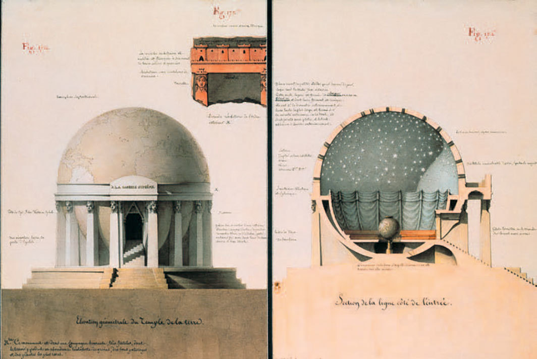 "Jean-Jacques Lequeu, Elévation géométrale du temple de la terre (Geometric Elevation of the Temple of the Earth), 1794, pen, ink, wash, and watercolor on paper, 13 7⁄8 × 20 1⁄4"". From ""Architecture civile"" (Civil Architecture), 1777–1825."