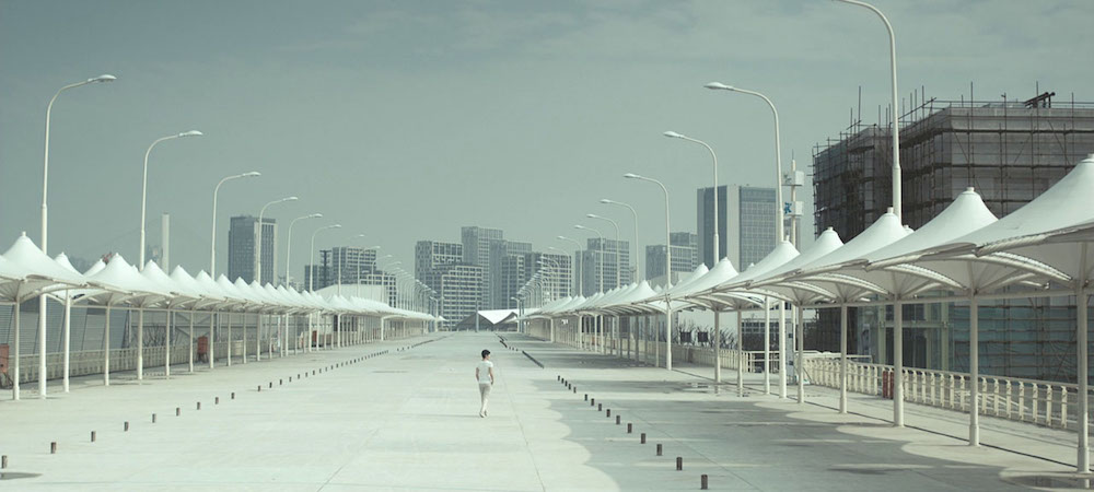 Jia Zhangke, I Wish I Knew, 2010, DCP, color, sound, 125 minutes.