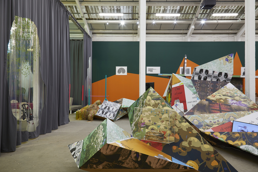 """Installation view of """"Castle of My Skin,"""" at Eastside Projects, Birmingham. Courtesy of the British Council."""