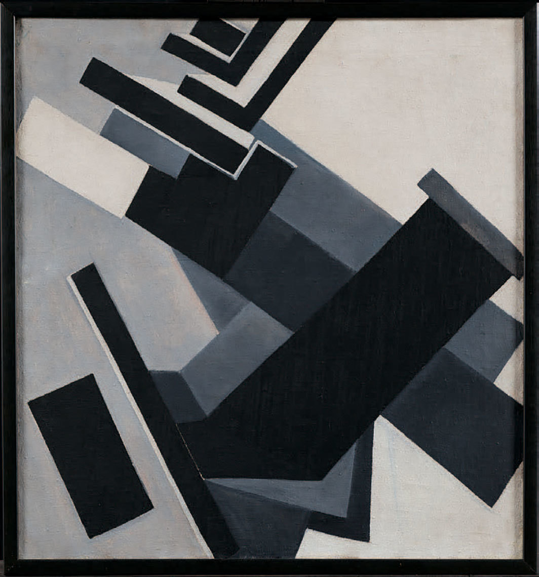 "Olga Rozanova, Non-objective Composition, 1916, oil on canvas, 28 × 26"". From ""The Museum of Pictorial Culture: To the 100th Anniversary of the First Museum of Contemporary Art."""