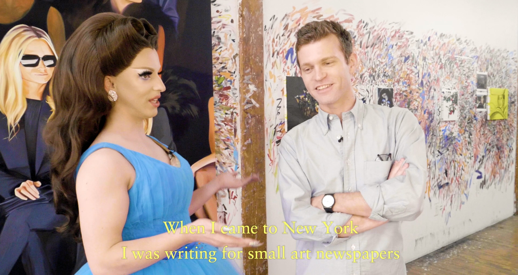 Miz Cracker Visits: Sam McKinniss