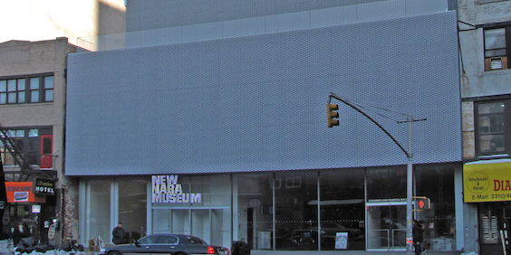 www.artforum.com: New Museum Union Files Charges with National Labor Relations Board