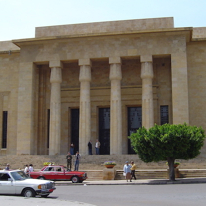 The National Museum of Beirut.