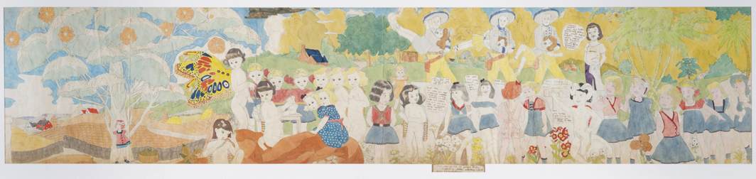 "Henry Darger, At Jennie Richee. Part one of 216. Little girl between Blengins / . . . Protect a little skittery child from Glandelinians, ca. 1950–60, double-sided watercolor, graphite and carbon tracing on collaged paper, 24 × 107""."