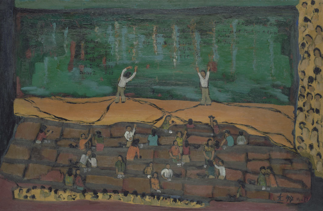 """Chen Cheng Mei, Trading Room, 1974, oil on canvas, 26 x 40"""". Gift of an anonymous donor. Collection of National Gallery Singapore."""
