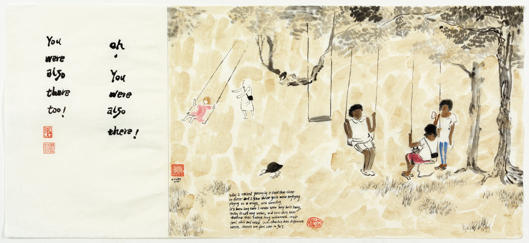 """Evelyn Taocheng Wang, So You Were Also There, 2019, ink and mineral color on raw rice paper, 18 7⁄8 × 37 3⁄4""""."""