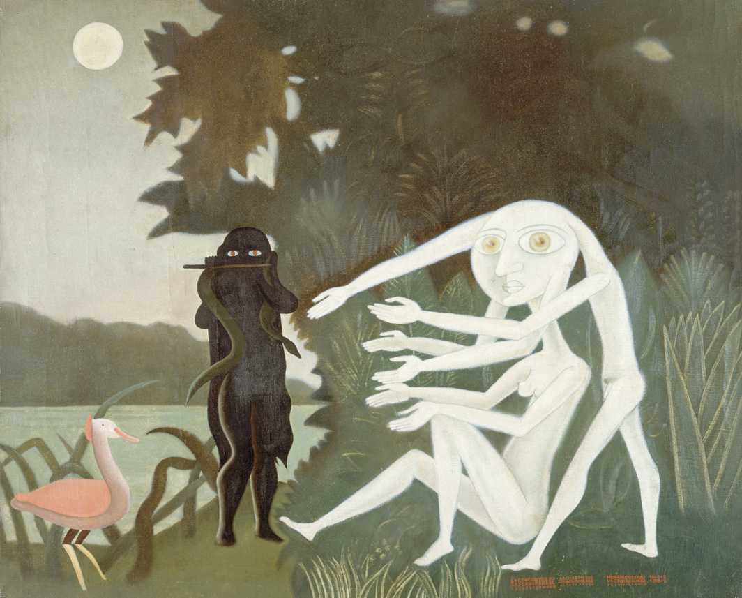 "Victor Brauner, La rencontre du 2 bis, rue Perrel (The Meeting at 2 bis, rue Perrel), 1946, oil on canvas, 33 1⁄2 × 41 3⁄8"". © ADAGP, Paris."