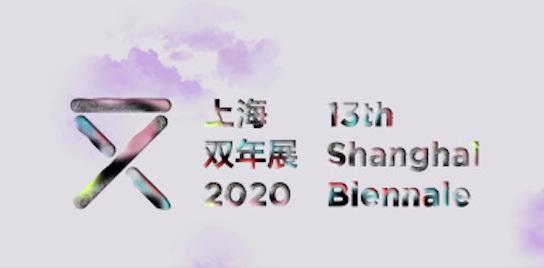 www.artforum.com: Shanghai Biennale Announces Theme, Artists for 2021 Edition