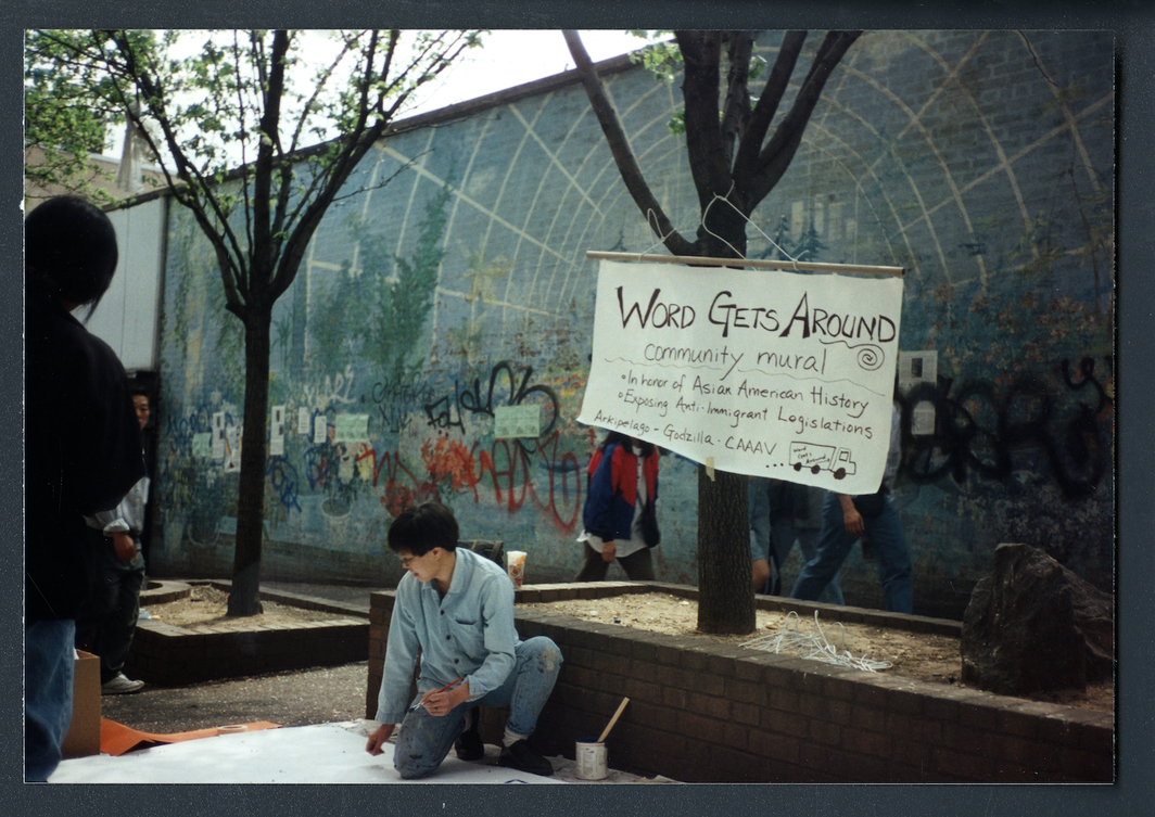 View of Word Gets Around, 1995, a community mural made in collaboration between Godzilla Asian American Arts Network Archive, Arkipelago, and CAAAV. Photo: Photo: Fales Library and Special Collections, NYU.
