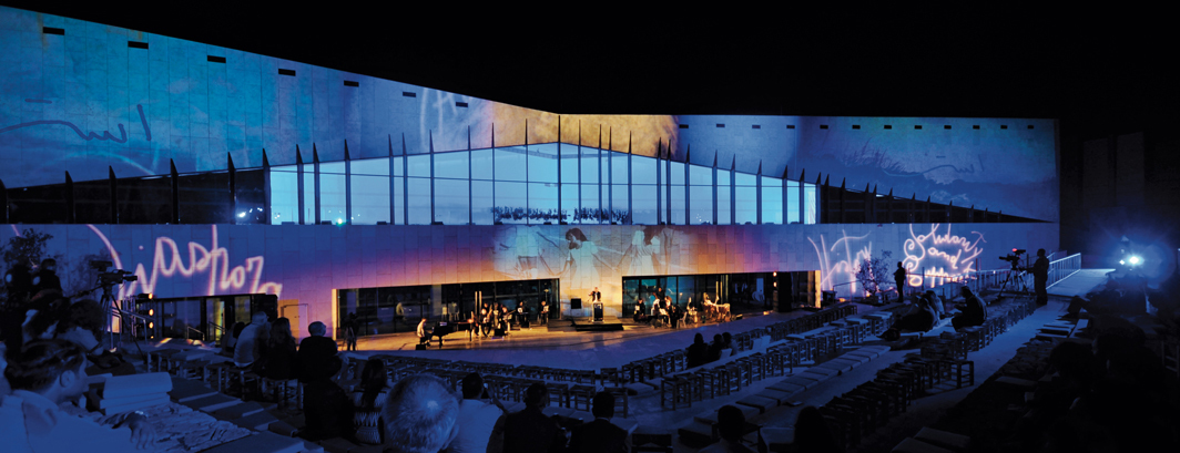 Inauguration of the Palestinian Museum, Birzeit, May 18, 2016.