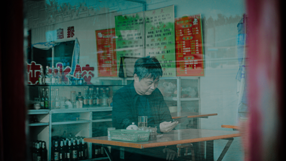 Jia Zangke, Swimming Out Till the Sea Turns Blue, 2020, DCP, color, sound, 112 minutes. Yu Hua.