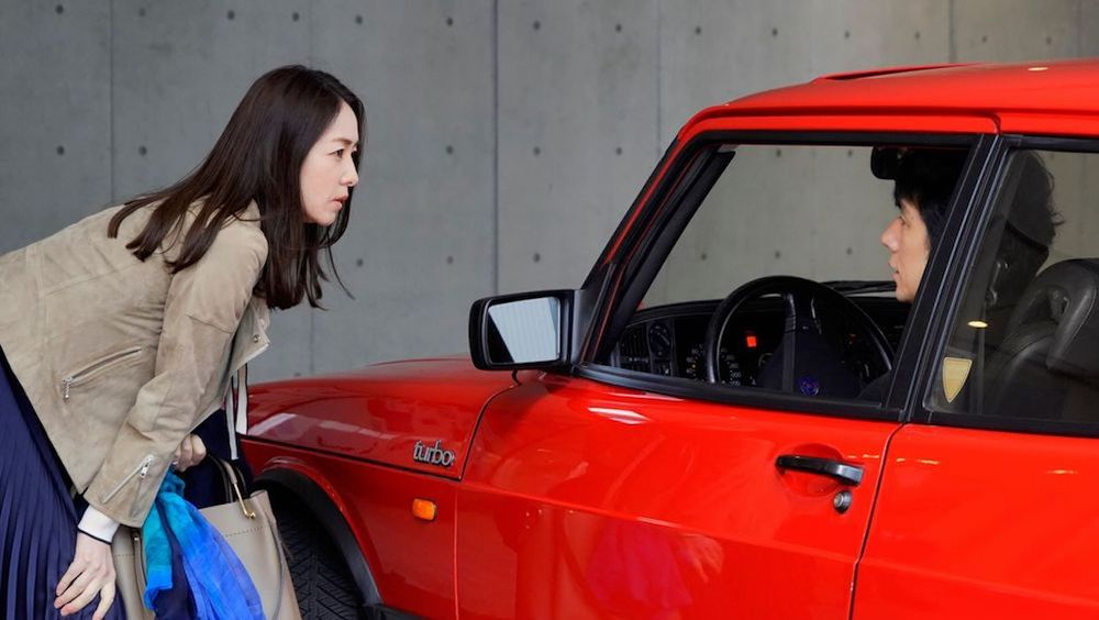 Ryûsuke Hamaguchi, Drive My Car, 2021, 4K video, color, sound, 179 minutes. Misaki Watari and Yūsuke Kafuku (Tōko Miura and Hidetoshi Nishijima).