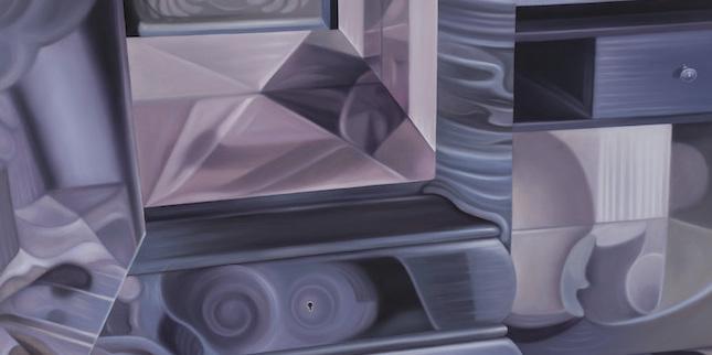 Sarah Ksieska, Hard drive, 2021, oil on aluminium, 75 x 49