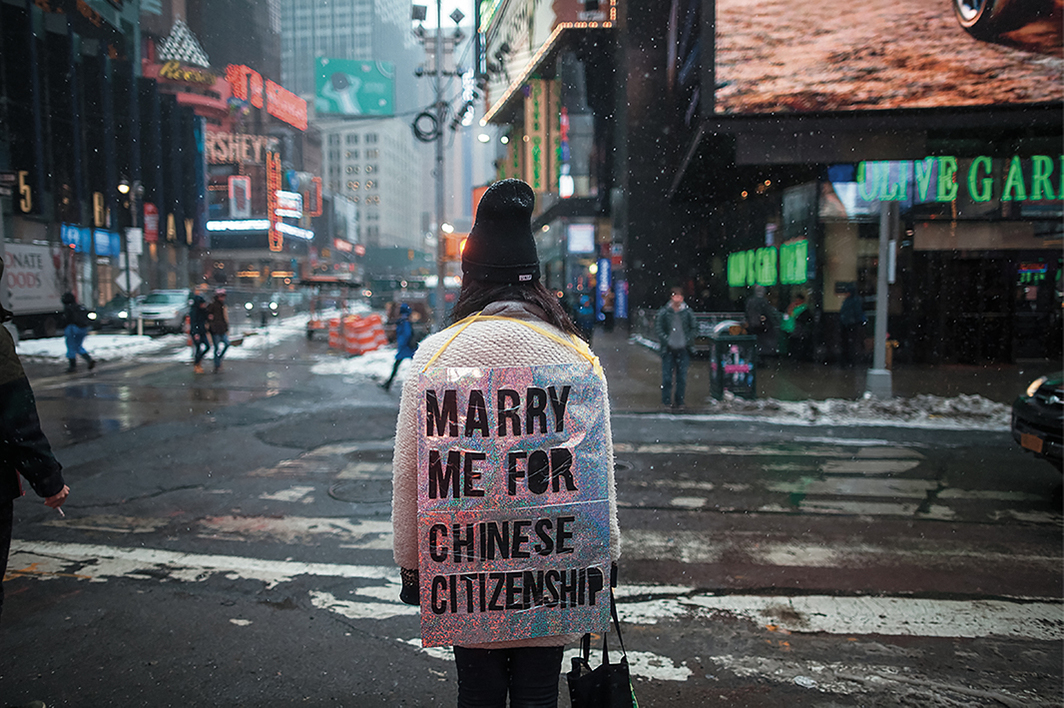Shuang Li, Marry Me for Chinese Citizenship, 2015, ink-jet print, 15 3⁄4 × 23 5⁄8